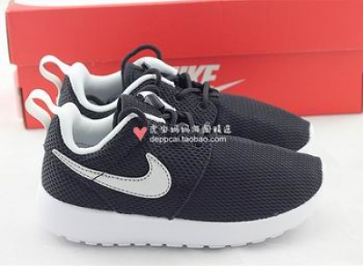 Kid Nike shoes 12532