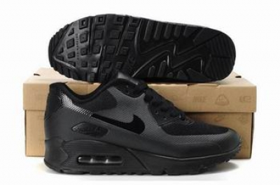 Nike Air Max 90 Hyperfuse 12048