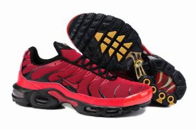 Nike tn shoes cheap 10620