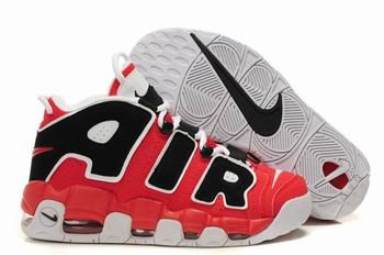 buy Nike Air More Uptempo shoes cheap 21689