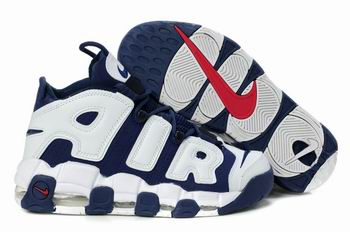 buy Nike Air More Uptempo shoes cheap 21698