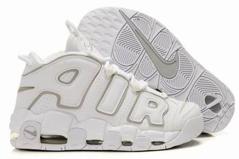buy Nike Air More Uptempo shoes cheap 21699