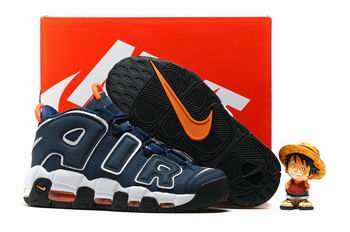 buy Nike Air More Uptempo shoes cheap 21704