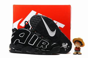 buy Nike Air More Uptempo shoes cheap 21707