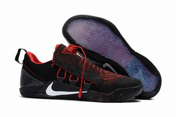 buy Nike Zoom Kobe shoes cheap,Nike Zoom Kobe shoes men 20100