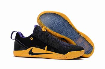 buy Nike Zoom Kobe shoes cheap,Nike Zoom Kobe shoes men 20103