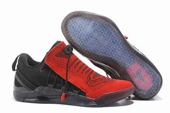 cheap Nike Zoom Kobe shoes free shipping for sale men 20427