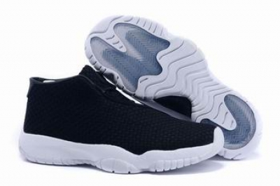 cheap wholesale Jordan Future Low 11131