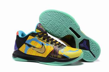 cheap wholesale nike zoom kobe shoes from online 19432