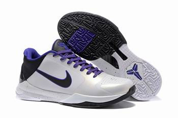 cheap wholesale nike zoom kobe shoes from online 19434