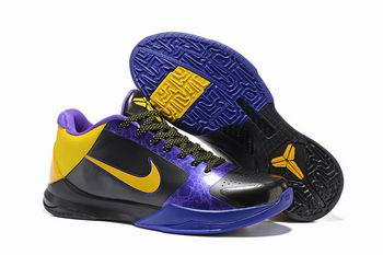 cheap wholesale nike zoom kobe shoes from online 19435