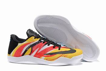 cheap wholesale nike zoom kobe shoes from online 19440