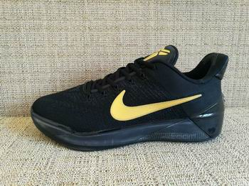 cheap wholesale nike zoom kobe shoes from online 19443