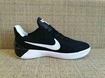 cheap wholesale nike zoom kobe shoes from online 19446