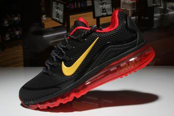 cheap Nike Air Max 2018 elite shoes wholesale 21442