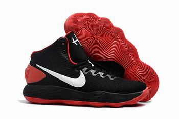 cheap Nike Hyperdunk shoes 21458