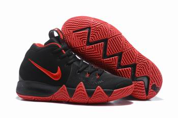 cheap Nike Kyrie shoes discount free shipping 23684
