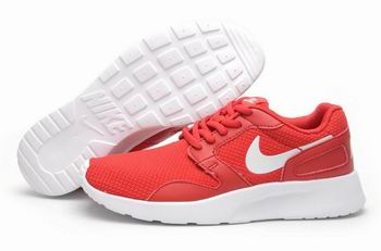 cheap Nike Roshe One shoes free shipping,buy wholesale Nike Roshe One shoes 20882