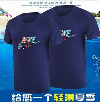 cheap Nike T-shirt free shipping wholesale 22290