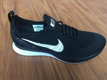 cheap Nike Trainer shoes,wholesale Nike Trainer shoes from 22006