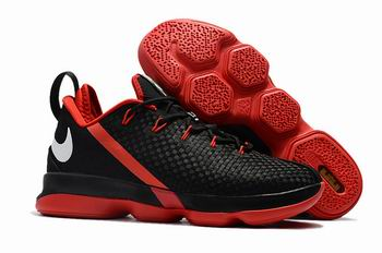 cheap nike LeBron James shoes free shipping for sale 21846