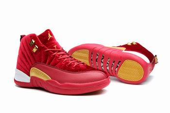 nike air jordan 12 shoes aaa online,buy nike air jordan 12 shoes free shipping 20257