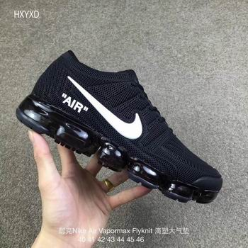 low price Nike Air VaporMax shoes 2018 from free shipping 23638