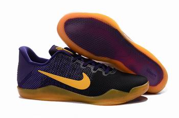 wholesale Nike Zoom Kobe shoes from 17476