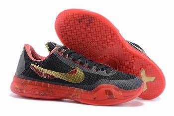 wholesale Nike Zoom Kobe shoes from 17478