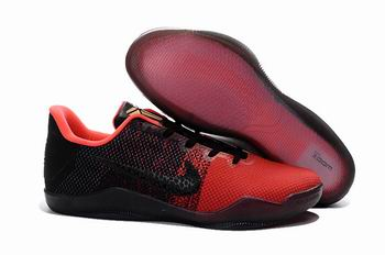 wholesale Nike Zoom Kobe shoes from 17482