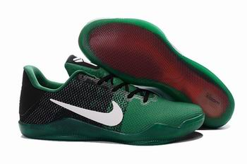 wholesale Nike Zoom Kobe shoes from 17483