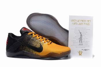 wholesale Nike Zoom Kobe shoes from 17487
