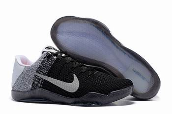 wholesale Nike Zoom Kobe shoes from 17494