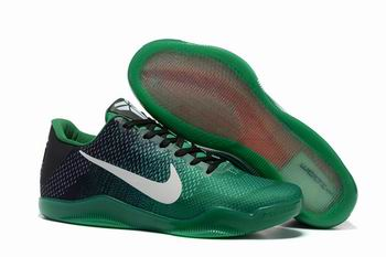 wholesale Nike Zoom Kobe shoes from 17503