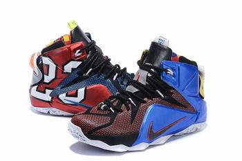 wholesale Nike Lebron shoes cheap 17523