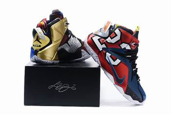 wholesale Nike Lebron shoes cheap 17547