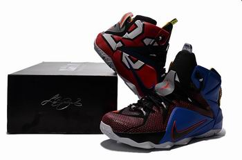wholesale Nike Lebron shoes cheap 17550