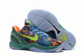 wholesale Nike Zoom Kobe shoes men,wholesale cheap Nike Zoom Kobe shoes online 18826