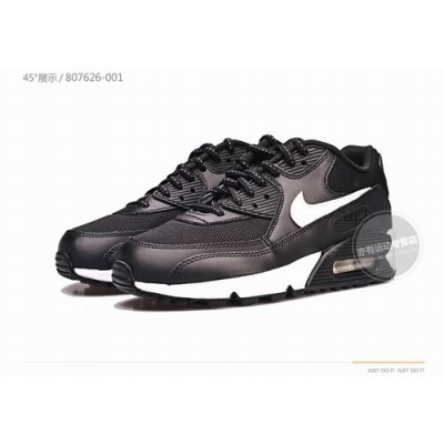 wholesale cheap Nike Air Max 90 shoes 18187